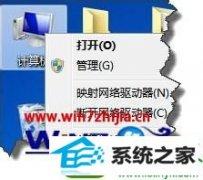 win10系统资源管理器中控制面板找不到的设置方案