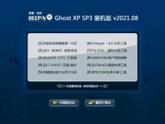 深度技术Windows xp 电脑城装机版 2021.08