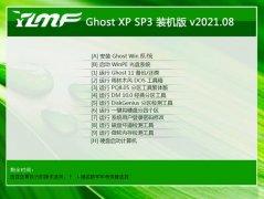 雨林木风Ghost WinXP 家庭装机版 2021.08