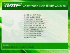 雨林木风Windows7 专业装机版32位 2021.01